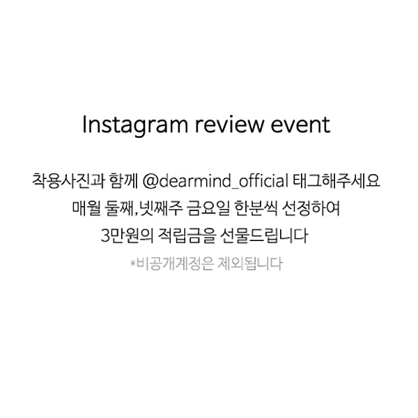 instagram review event !